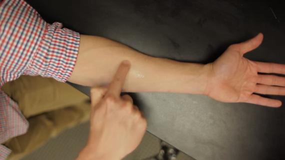 第二の皮膚使い方2